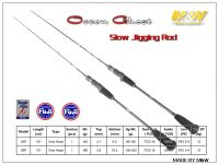 M&W Ocean Ghost MK2 Slow Jigging ROD 5SP