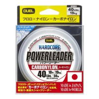 Yo Zuri Power Carbon