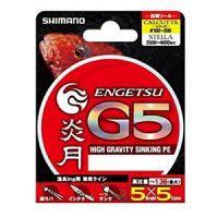 Shimano Engetsu G5 High Gravity Sinking PE