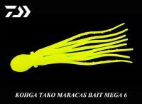 """Daiwa KOHGA Tako Maracas Bait 6"""""""
