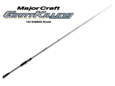 Major Craft  Giant Killing Tai Rubber GKG-B65L/TR