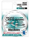 Linesystem Boat Light Game PE X8