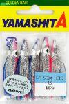 YAMASHITA Golden Bait  50