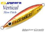 MAJOR CRAFT JigPara Vertical Slow Pitch 150